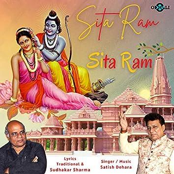 Sita Ram Sita Ram
