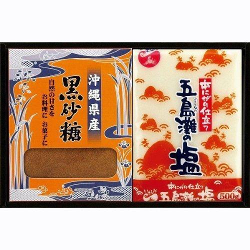 沖縄産黒砂糖&五島灘の塩 287-3361-160 KG-10