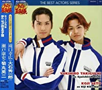 Musical Prince of Tennis: Actors 7 by Yukihiro Takiguchi (2007-07-25)