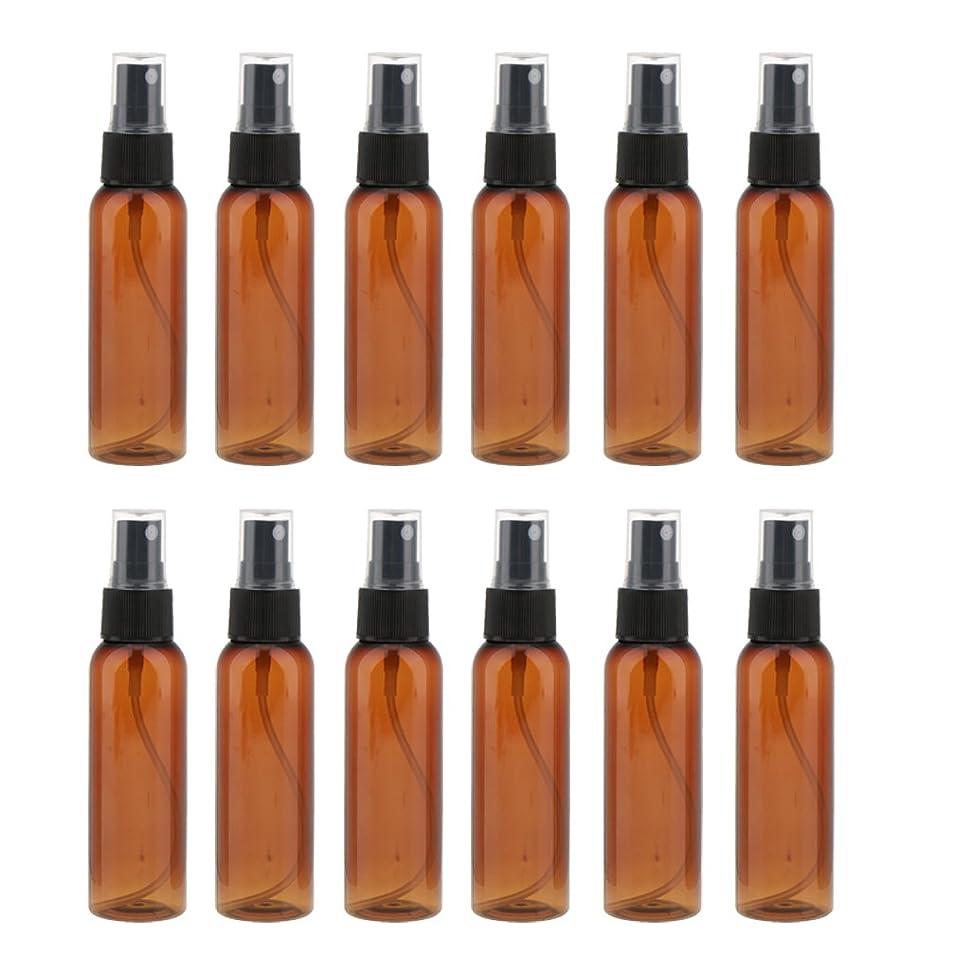 信者アセ名義でSharplace 12本の茶色のcomestic空のスプレーボトルの香水クリームアトマイザー60ml - ブラック