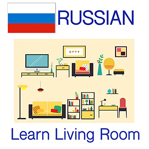 Russian Words - Learn Living Room