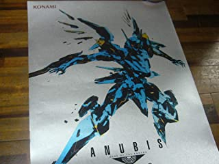 B2大 ポスター アヌビス ANUBIS ZONE OF THE ENDERS : M∀RS