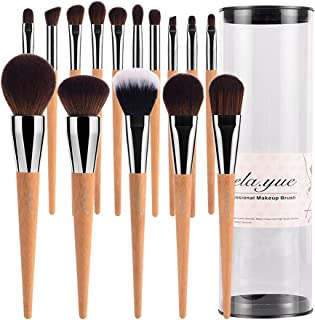 vela.yue Pro Makeup Brushes Set Travel Face Cheek Eyes Lips Beauty Tools Kit with Case Cruelty-free Technique Collections (15 pieces Set)