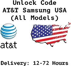 at&t imei unlock code