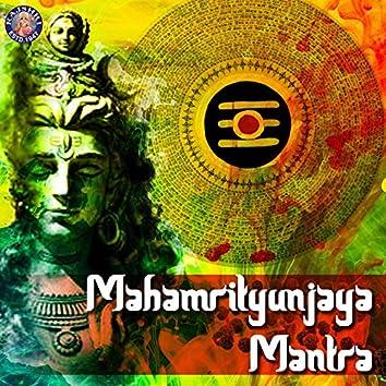 Mahamrityunjaya Mantra (108 Times)