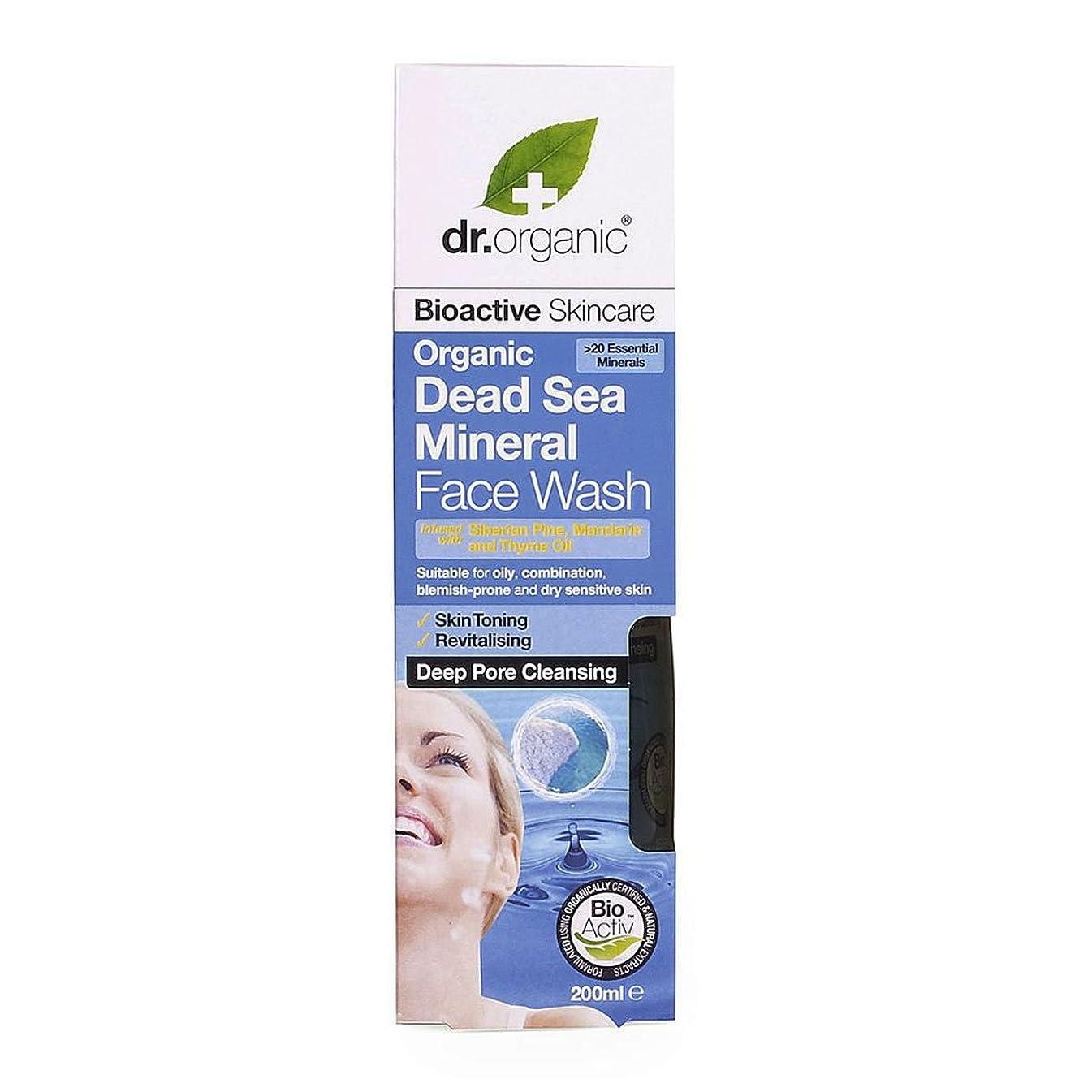 デザイナー仕えるピンDr.organic Dead Sea Mineral Face Wash 200ml [並行輸入品]
