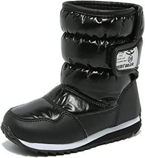 Kids Moon Boots