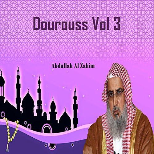 Abdullah Al Zahim