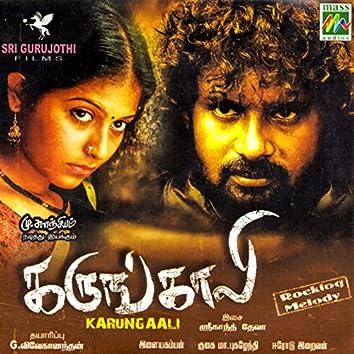 Karungali (Original Motion Picture Soundtrack)
