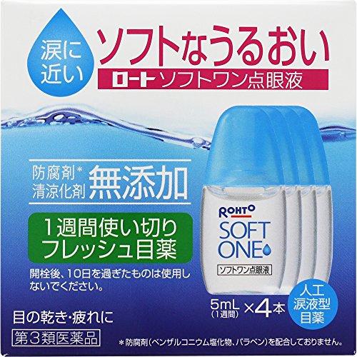 【第3類医薬品】ロートソフトワン点眼液 5mL×4