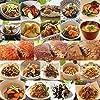お惣菜おかわり 肉肉お惣菜プラス福袋 合計22パック (22種類×1パック) 敬老の日 ギフト プレゼント 無添加 お惣菜 惣菜 冷凍食品 セット 非常食 おかず