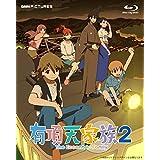 有頂天家族2 Blu-ray BOX 上巻 [Blu-ray]