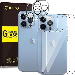 【2+2】QULLOO for iPhone13 Pro 用 カメラフイルム + 背面フィルム 6.1インチ 強化ガラス 露出オーバー防止 3眼 高硬度9H 防指紋 傷防止 耐衝撃 99%高透過率 飛散防止 iPhone13Pro 用 保護フィ...