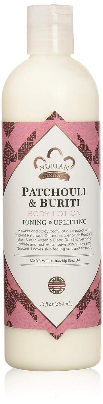 アフリカ人こどもの宮殿賞賛Nubian Heritage Body Lotion - Patchouli and Buriti - 13 oz