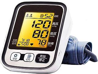GYL Tensiómetro de Brazo Monitor de presión Arterial del Brazo Superior - Casa de Salud Cuidado Mayor Carga Inteligente automático Monitoreo del Ritmo cardíaco no es Uniforme esfigmomanómetro