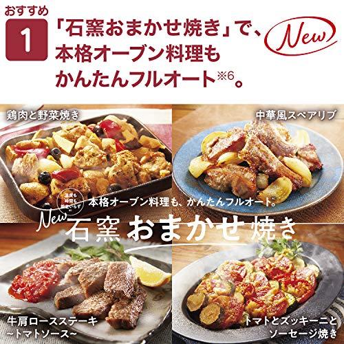 東芝(TOSHIBA)過熱水蒸気オーブンレンジ30L石窯ドームER-VD7000(K)グランブラック