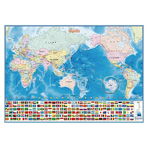 デビカ 地図 世界地図 いろいろ書ける消せる世界地図 073102