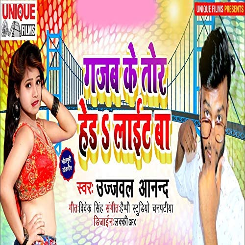 Ujjawal Anand
