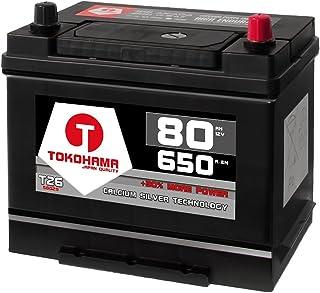 /Varta Start Stop Plus AGM Car Battery 80Ah F21/