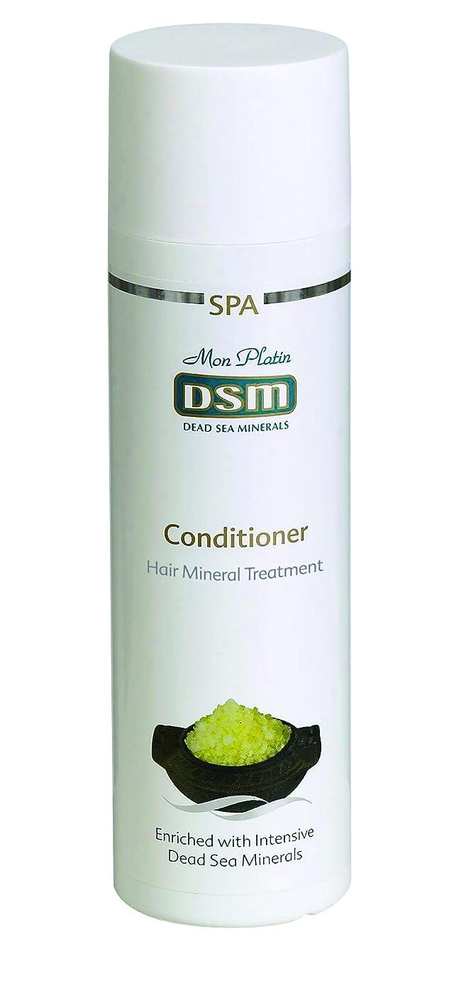 はさみ通訳司令官死海ミネラル?ヘアコンディショナー 500mL Mon Platin 死海ミネラル (Mineral Hair Conditioner Dead Sea)
