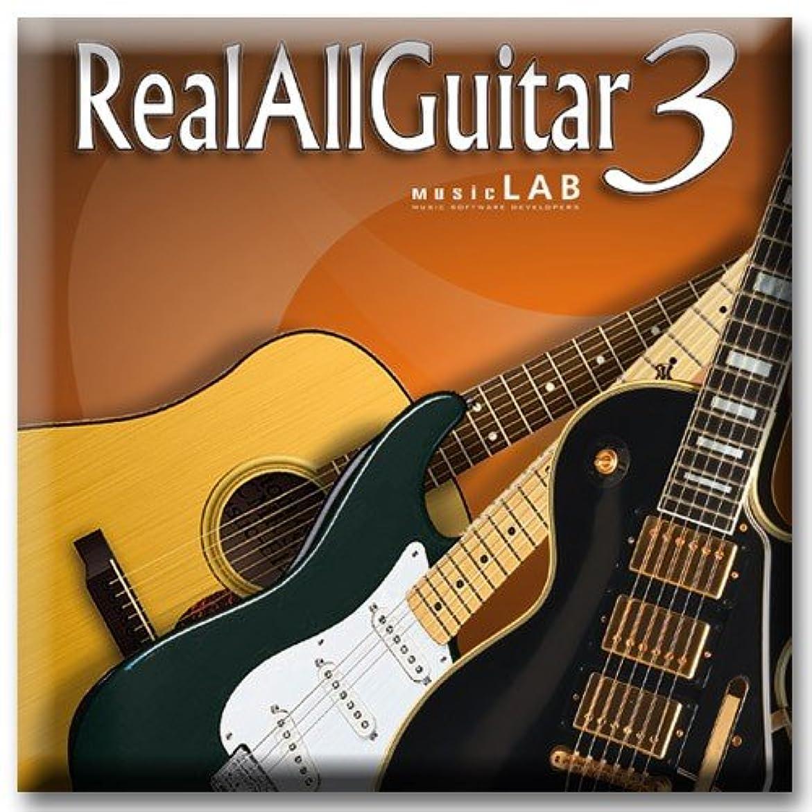 セクションコマース中級◆MusicLab REAL ALL GUITAR 3◆並行輸入品◆リアルギター音源◆ [並行輸入品]