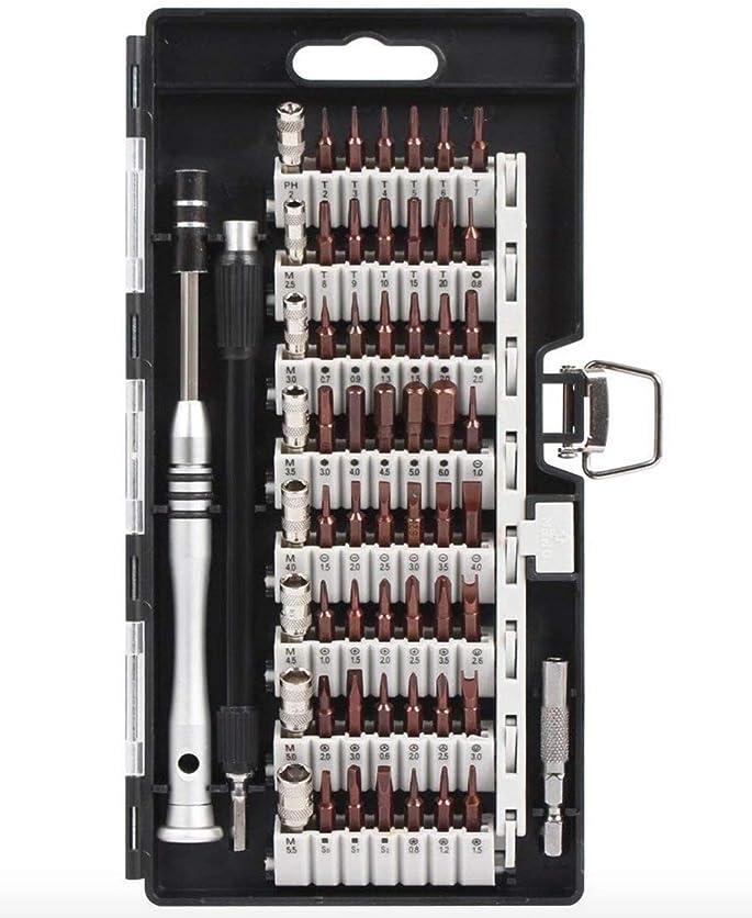 テロリストもの風が強い60in1 56種ビット S2合金鋼 精密ドライバーセット マグネット 特殊ドライバーセット 多機能ツールキット スマホ iphone 時計 PC などの 修理 分解 改造 清掃 60IN1KIT
