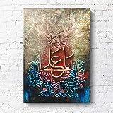 Cykably Leinwand Gemälde Wand Kunst MuslimiSchen Poster y Druck KalliGraphie Bilder Für Wohnzimmer Decor-D_60x90cm sin Marco