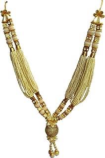 Decoration Craft Artificial Dimonds & Plastic Beads Garland (53 cm + Ribbon)
