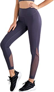 Yoga Clothes Spring And Summer European American Mesh Stitching Double-sided Sanding Women's Yoga Pants for Running Fitnes...