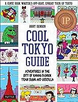 Cool Tokyo Guide (Cool Japan Guide)