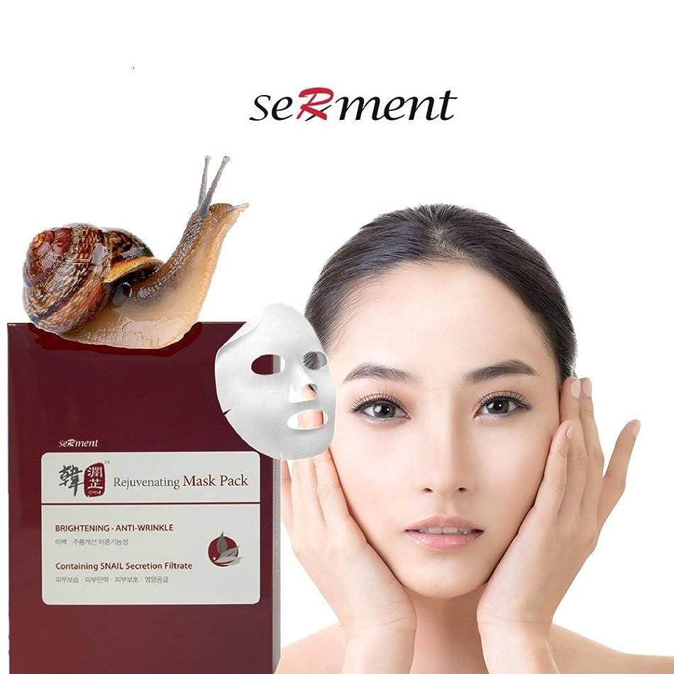 スポーツ童謡逸脱Korean Cosmetics Serment Rejuvenating Snail Mask 10 Pack, Brightening, Anti-wrinkle, Skin Tightening 韓国化粧品Sermentカタツムリマスク10pcs明るい肌、シワの改善、皮膚の弾力性に効果があります シートマスク パック マスク 美容マスク 韓国化粧品 [並行輸入品]