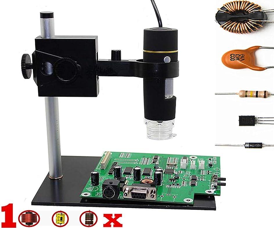 アシスタント粘性の勇敢なデジタル電子顕微鏡USBポータブル8 LEDデジタルカメラ内視鏡顕微鏡拡大鏡1000X