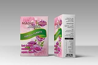 Emirates Biofert Magic 16-8-8 All Plants Natural Organic Granular Fertilizer 300g