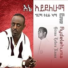 Best ethiopian music girma tefera kassa mp3 Reviews