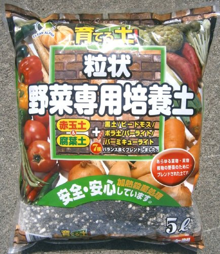【赤玉土 & 腐葉土 + 7種をバランス良く配合】育てる土! 粒状 野菜専用培養土 5L