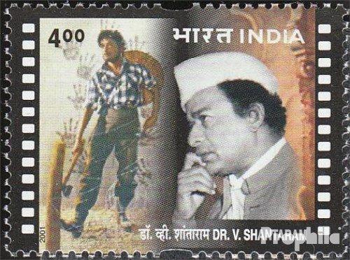 Prophila Collection Indien 1875 (kompl.Ausg.) 2001 Shantaram (Briefmarken für Sammler) Prominente / Film / Theater