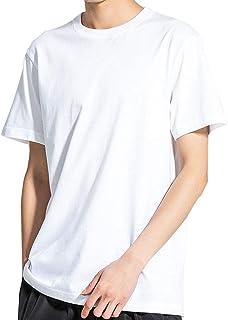 メンズ Tシャツ 透けない 厚手 2枚組 8.1オンス 無地 半袖 綿100% 吸汗防臭