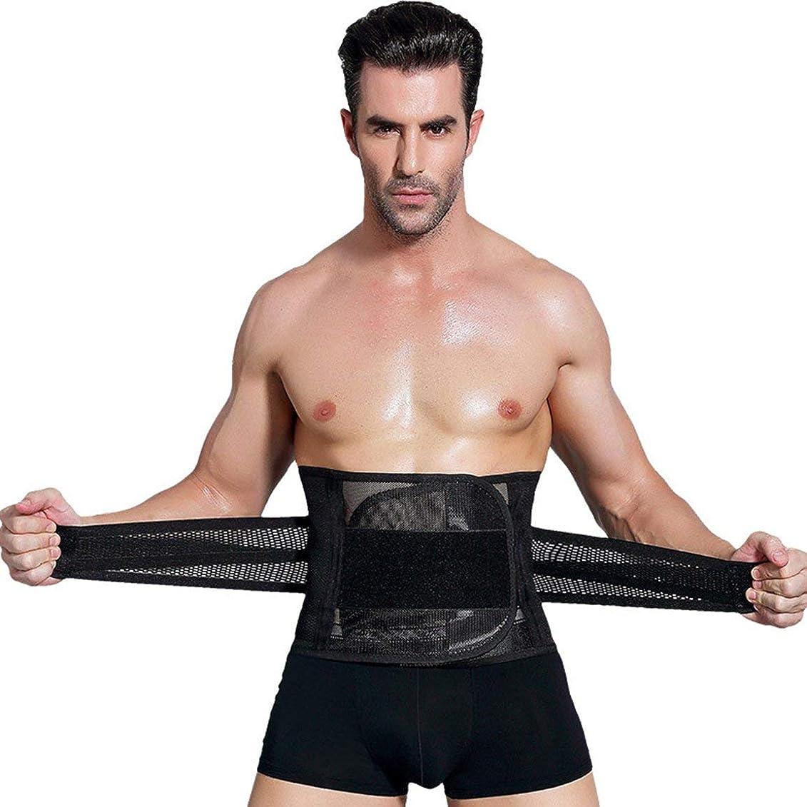 たくさんの逃すアメリカ男性ボディシェイパーコルセット腹部おなかコントロールウエストトレーナーニッパー脂肪燃焼ガードル痩身腹ベルト用男性 - ブラックXXL