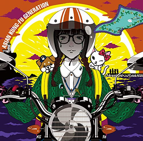 [Single]ボーイズ&ガールズ – ASIAN KUNG-FU GENERATION[FLAC + MP3]