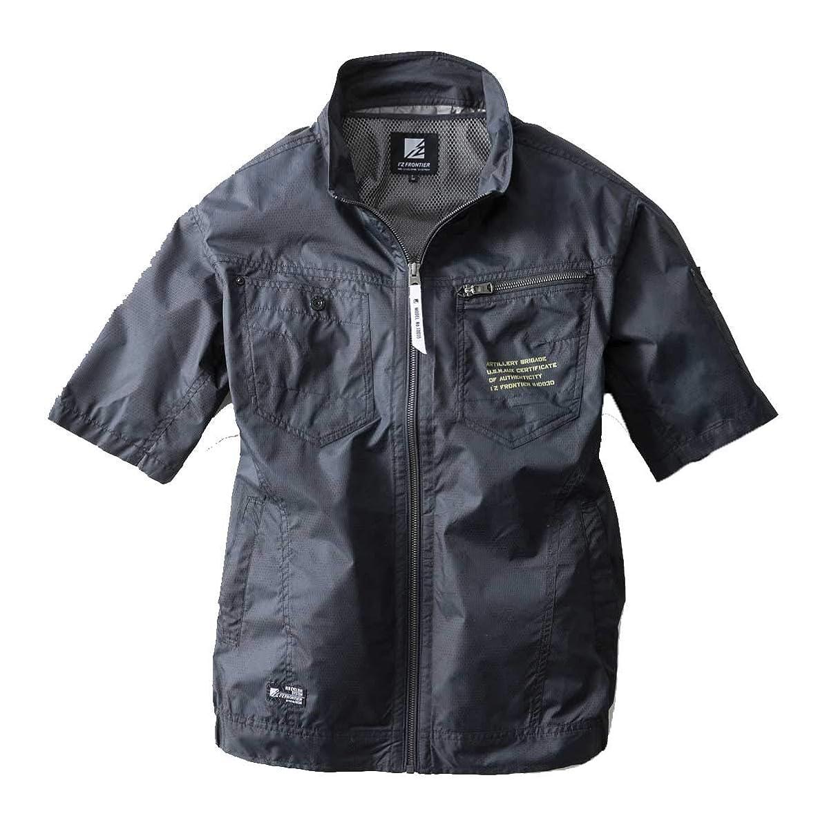 良さシャンプーポンプ限定空調服 アイズフロンティア 半袖ブルゾン(ファンなし) 10035