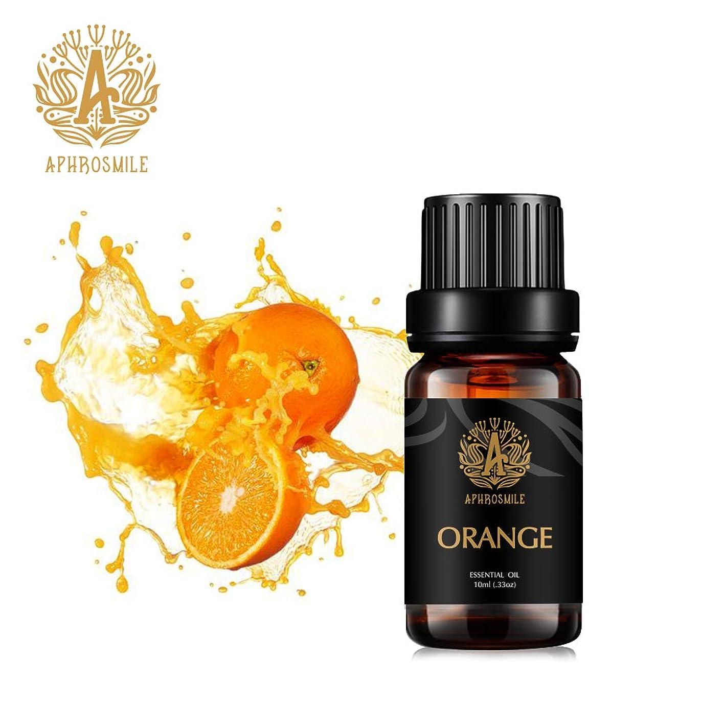 温度計心配ストレッチオレンジエッセンシャルオイル、100%ピュアアロマエッセンシャルオイルオレンジ香り、怒りを和らげる、治療用グレードエッセンシャルオイルオレンジの香り、為にディフューザー、マッサージ、加湿器、デイリーケア、0.33オンス-10ml