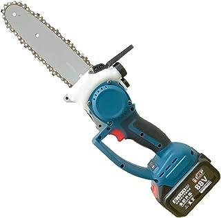 Mini motosierra Mini sierra eléctrica motosierra inalámbrica de mano con cargador y 2 baterías, sierra de podar eléctrica, velocidad de corte ajustable para corte de madera, poda de árboles y jardín