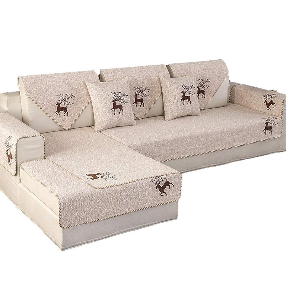 フェミニン沿ってきらめくCLAUDIAR 無地の綿および麻のソファーのクッションの生地の四季普遍的な居間の簡単で現代的なソファーのあと振れタオルのクッションリビングルームの家具の保護装置のためのソファーカバーペット、子供、猫のためのソファカバー (Size : 110*210)