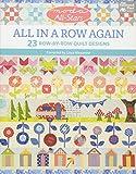 Moda All-Stars - All in a Row Again: 23 Row-by-Row Quilt Designs