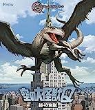 空の大怪獣Q 超・特別版 (Blu-ray)