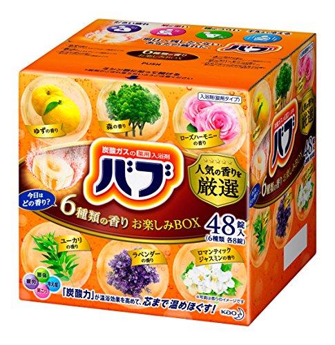 【大容量】バブ 6つの香りお楽しみBOX