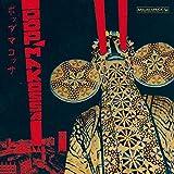 Pop Makossa (2lp/Gatefold+Book) [Vinyl LP]