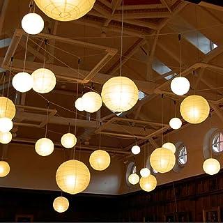 16 Pcs Lanterne en Papier Lampion Papier Blanc pour D/éCoration Mariage Maison Siebwinn Boule Chinoise Garden Party D/éCoration Suspendus DIY D/éCorations Ensemble