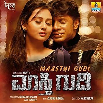 Maasthi Gudi (Original Motion Picture Soundtrack)