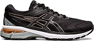 Best asics womens 2000 Reviews